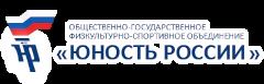"""""""ЮНОСТЬ РОССИИ"""""""